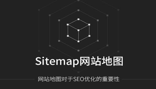 昆明seo网站地图
