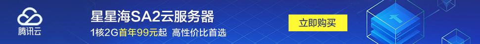 昆明网站推广
